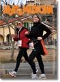 Fascicolo n.1/2012